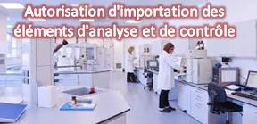 AIEAC : Autorisation d'importation des éléments d'analyse et de contrôle