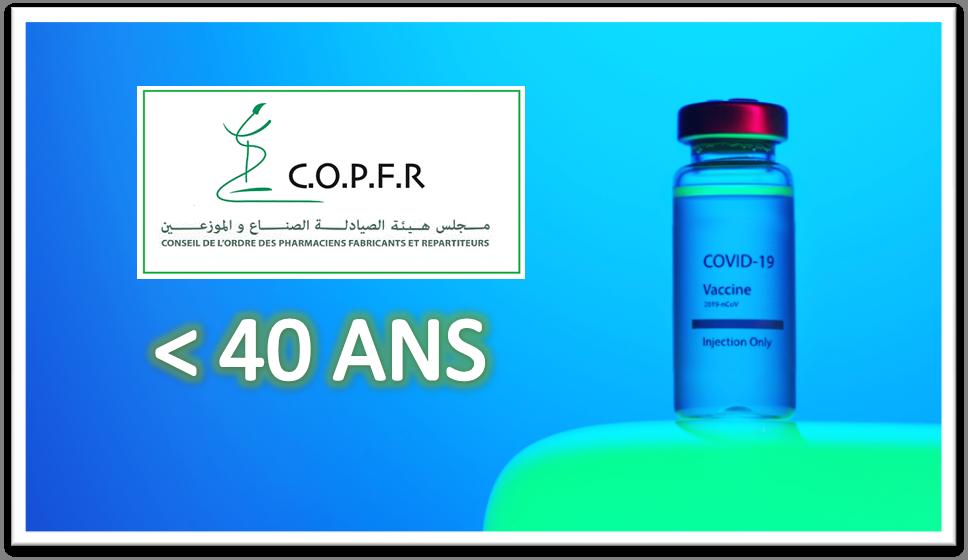 Vaccin Covid19 : Pharmaciens EPI et EPG âgés de moins de 40 ans